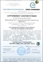 система сертификации Euro Standart