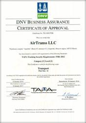 AirTranss LLC Tapa сертификат