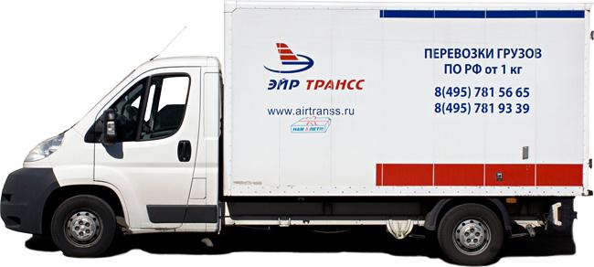 Как избежать проблем на таможне при перевозке грузов в Европу?