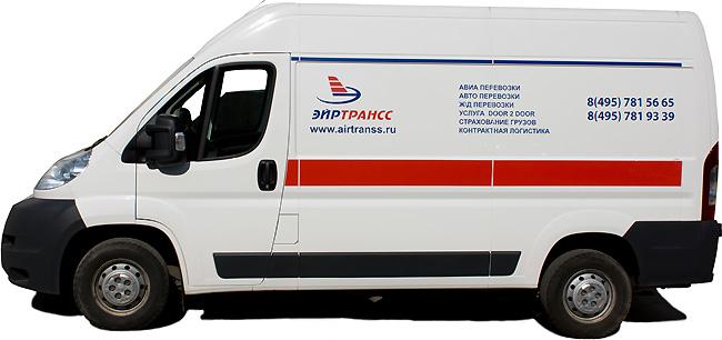 международные автоперевозки грузовые
